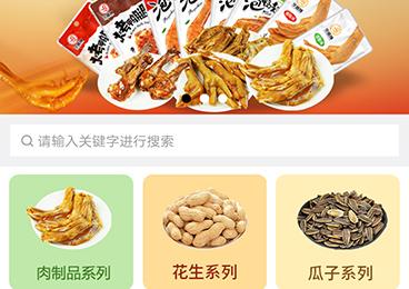 龙岩市广华食品有限公司